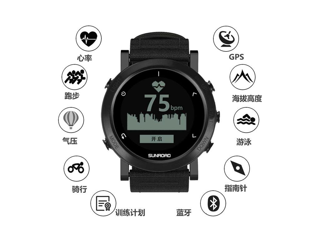 智能GPS登山运动手表